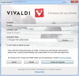 Установка браузера Vivaldi