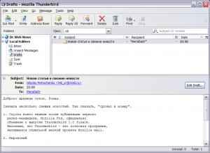 Классический вид интерфейса Thunderbird