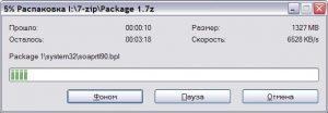 Диалог прогресса 7-zip