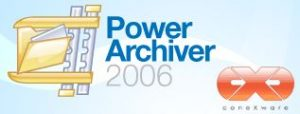 Логотип PowerArchiver