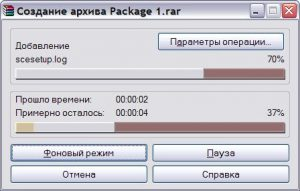 Окно прогресса сжатия WinRAR
