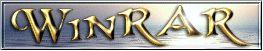 Логотип WinRAR