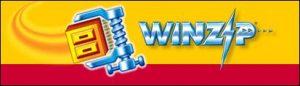 Логотип WinZIP