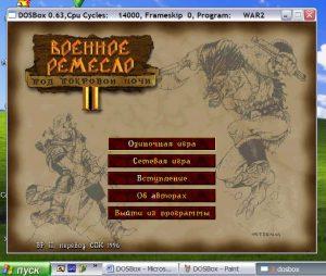 WarCraft 2 запущен в DOSBox