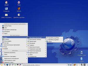 Рабочий стол Mandriva Linux 2006