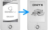 Превращаем Ozon Galaxy в Onyx Boox 60