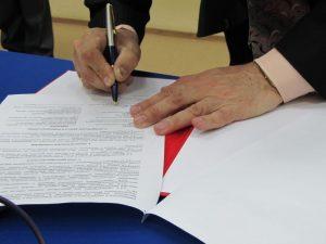 Договор подписан!