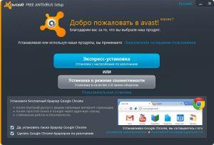 Новый инсталлятор Avast! 7