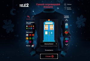 tele2-sweater
