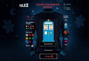 tele2-sweater