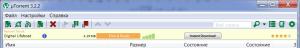 Блок со спонсорскими закачками в uTorrent