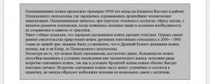 Создание документа в LibreOffice Writer