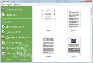 LibreOffice 4.2