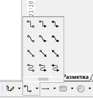 Создание блок-схем в LibreOffice Draw