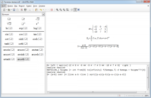 Создание формул LibreOffice Math