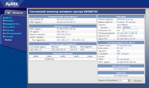 DIR-320/B1 с прошивкой Keenetic Lite