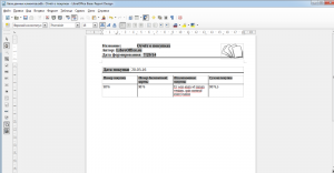 Создание отчётов LibreOffice Base