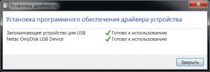 Первое подключение Netac U335