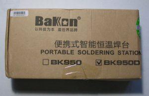 Bakon 950D в коробке