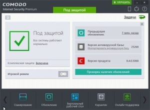 Comodo Internet Security Premium 8