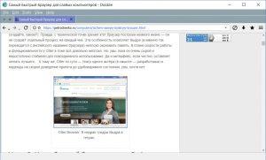 Dooble Browser